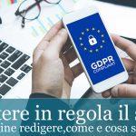 GDPR mettere in regola il sito